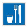 Пункт (место) приема пищи. Знаки безопасности