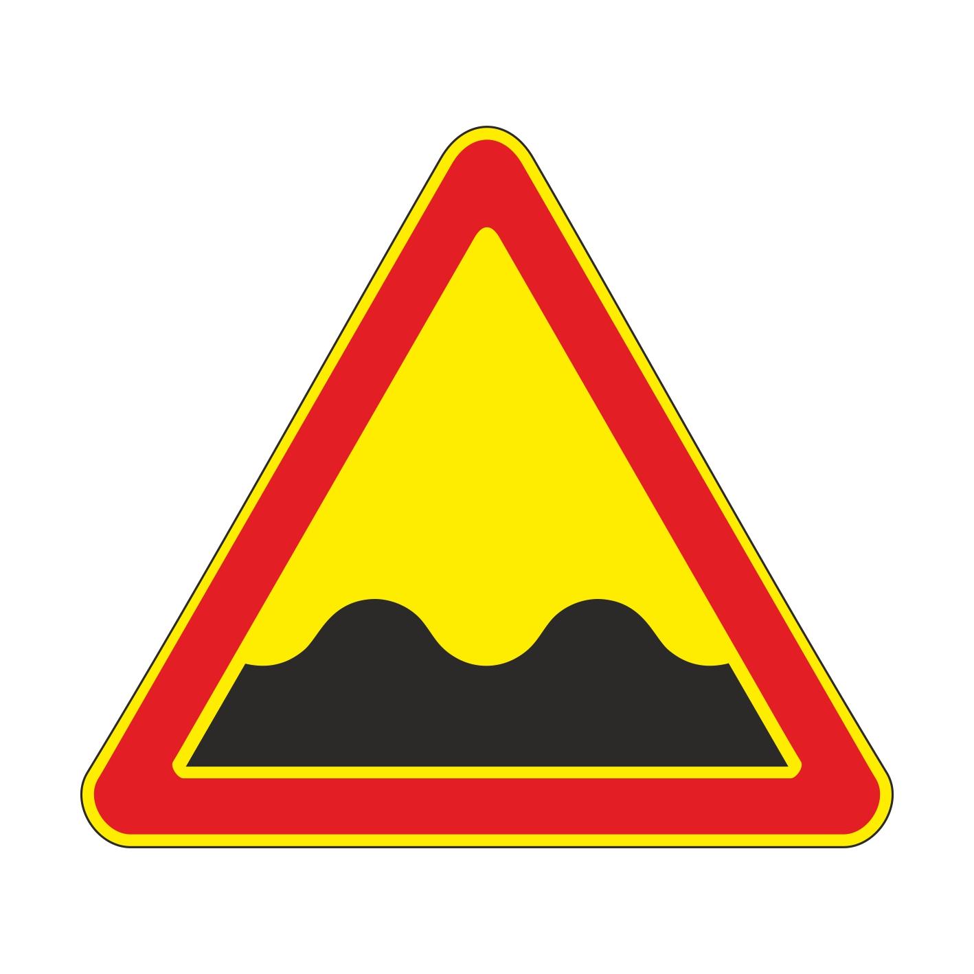 1.16 (временный) Неровная дорога [дорожный знак]