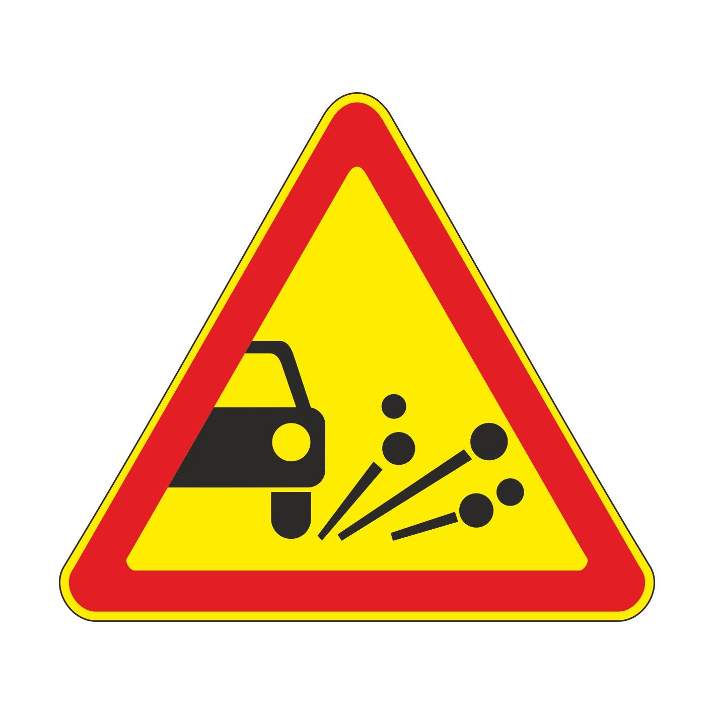 1.18 (временный) Выброс гравия [дорожный знак]