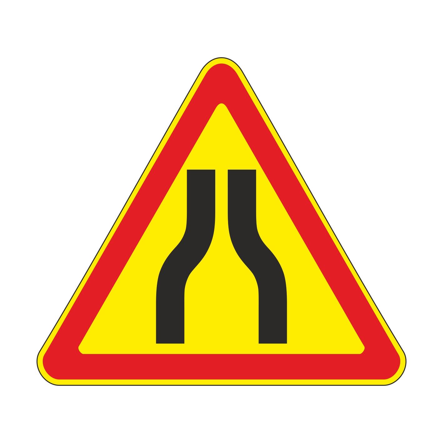 1.20.1 (временный) Сужение дороги [дорожный знак]