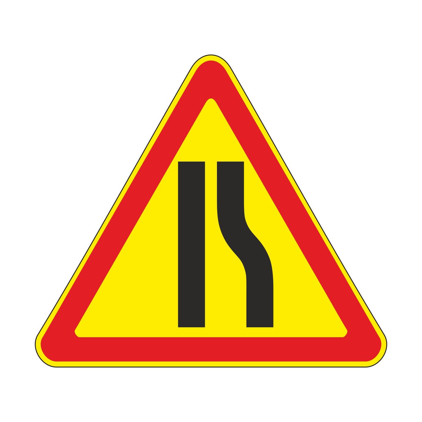 1.20.2 (временный) Сужение дороги [дорожный знак]