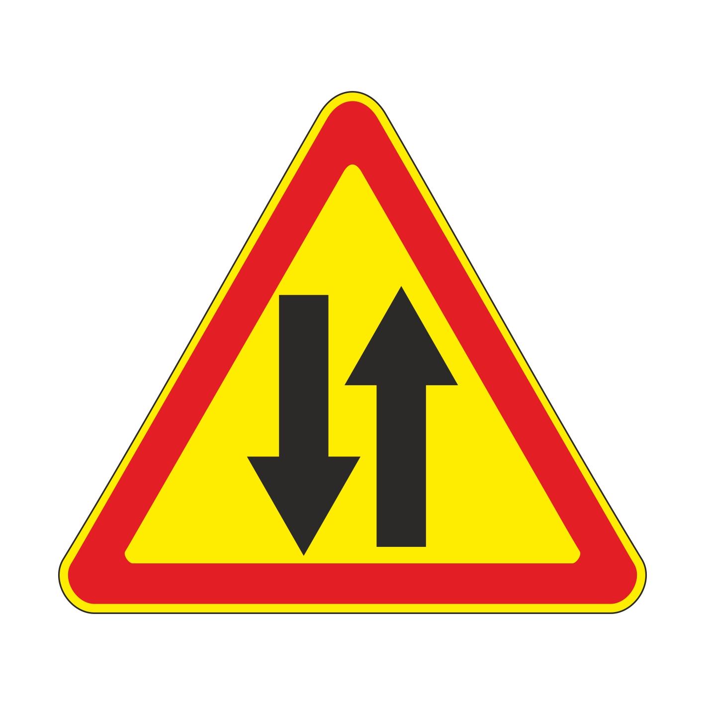 1.21 (временный) Двухстороннее движение [дорожный знак]