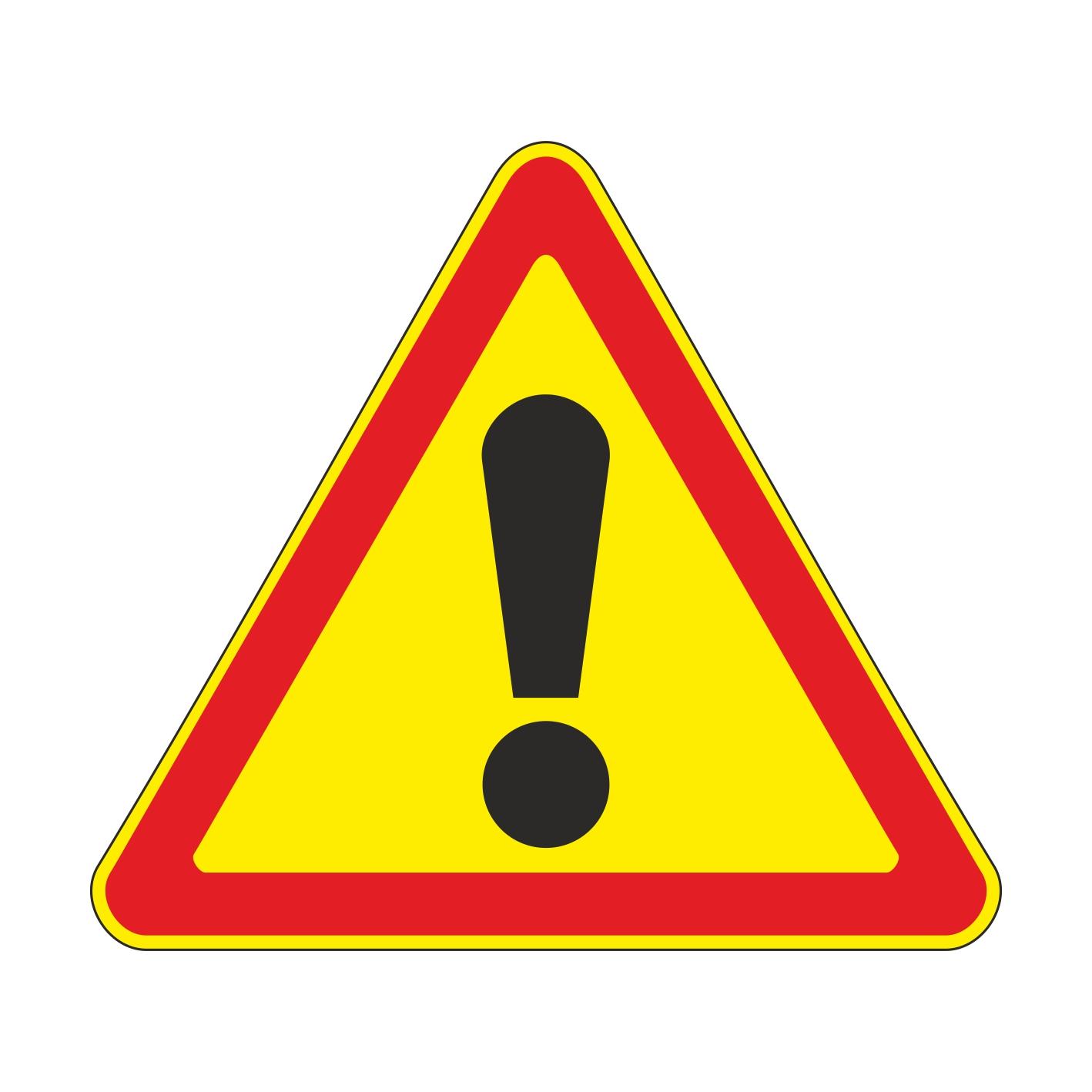 1.33 (временный) Прочие опасности [дорожный знак]