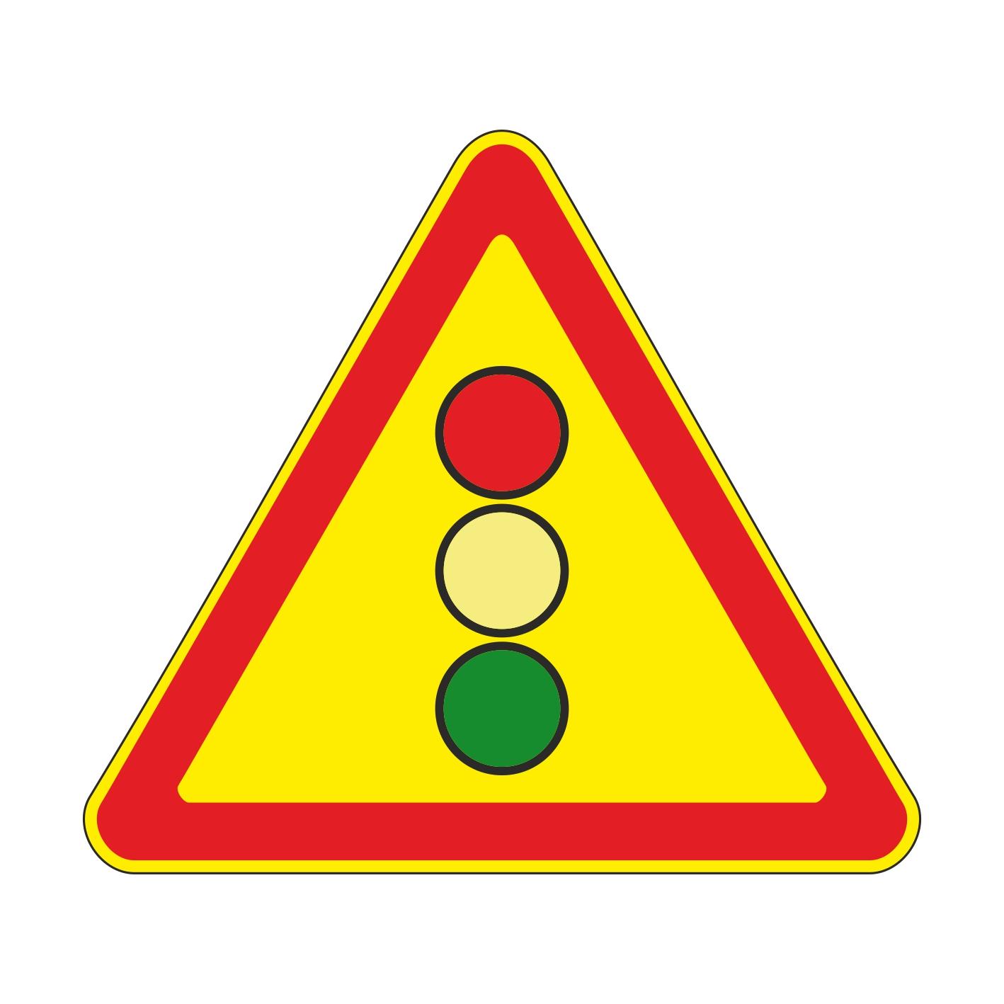 1.8 (временный) Светофорное регулирование [дорожный знак]