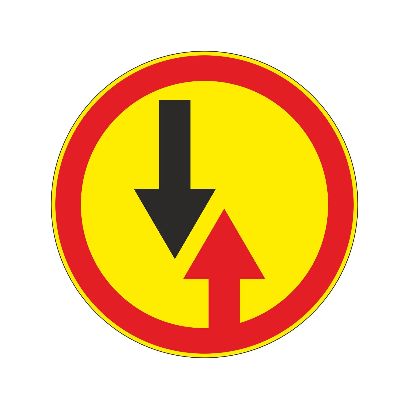 2.6 (временный) Преимущество встречного движения [дорожный знак]