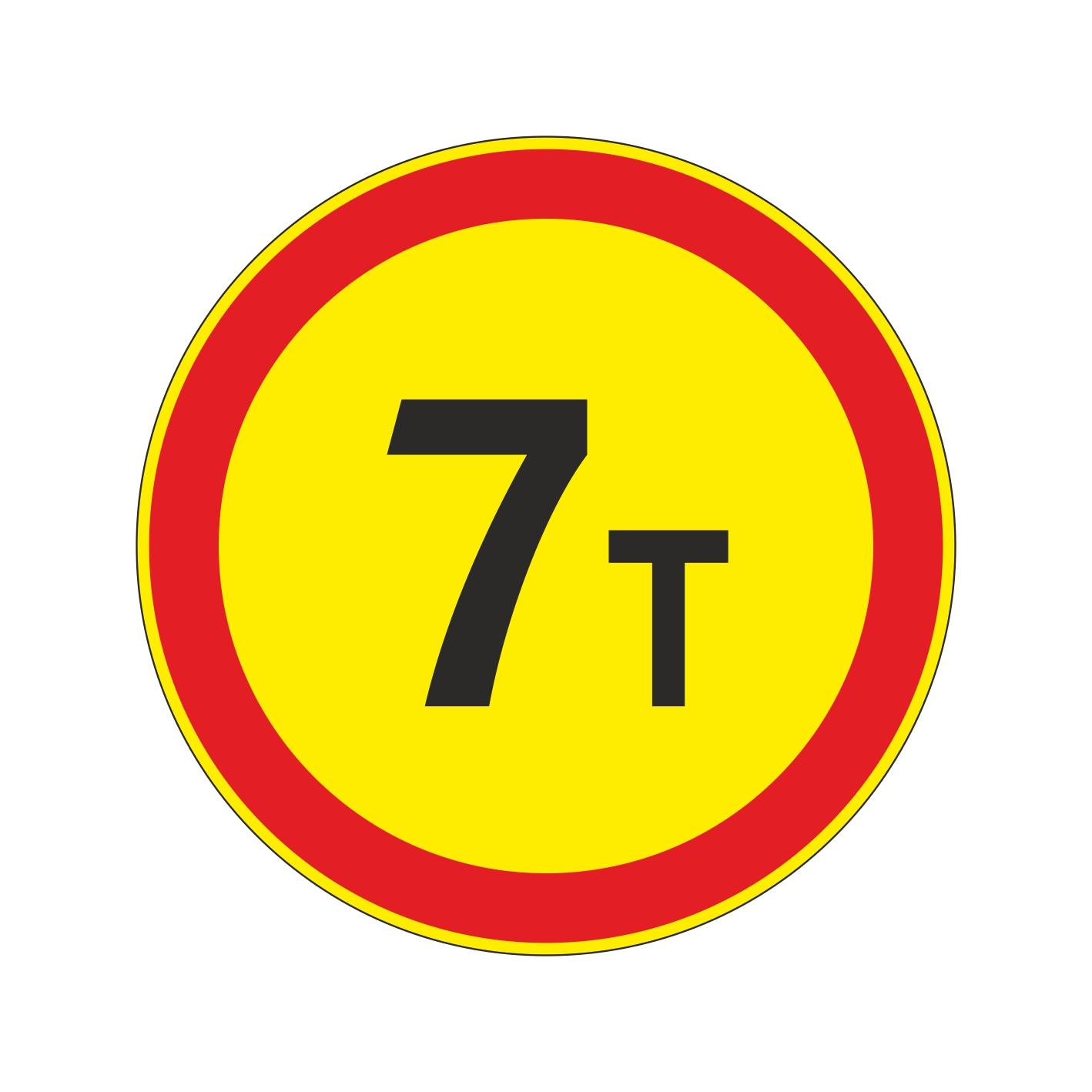 3.11 (временный) Ограничение массы [дорожный знак]