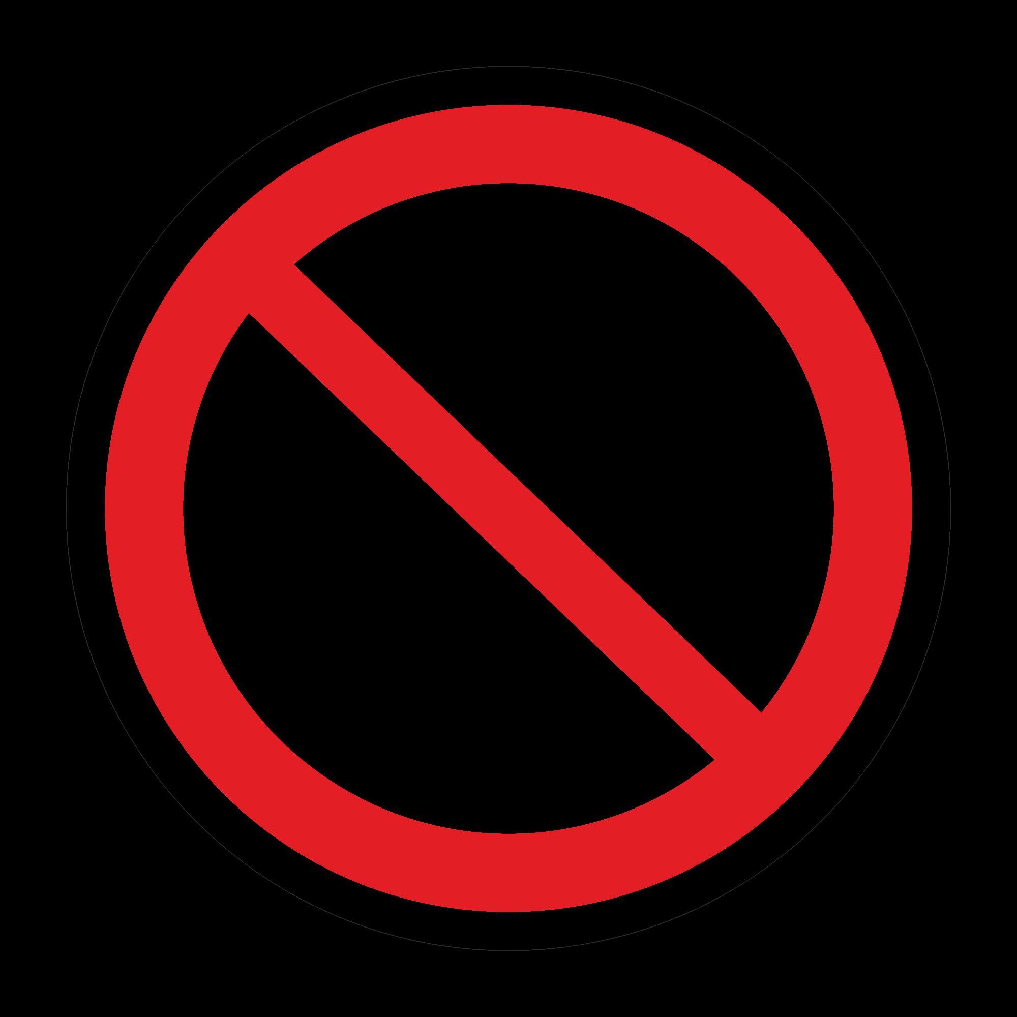 Р21 Запрещение (прочие опасности или опасные действия)