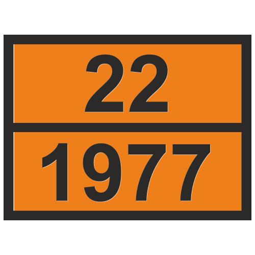 Табличка опасный груз 22-1977 Азот жидкий