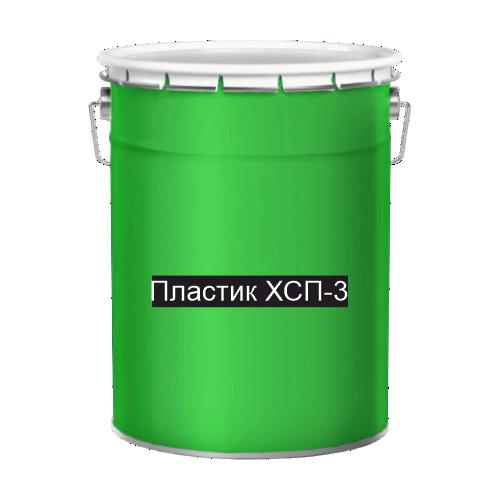 Холодный пластик для дорожной разметки зеленый ХСП-3