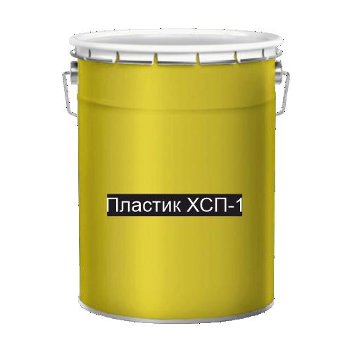 Холодный пластик для дорожной разметки желтый ХСП-1