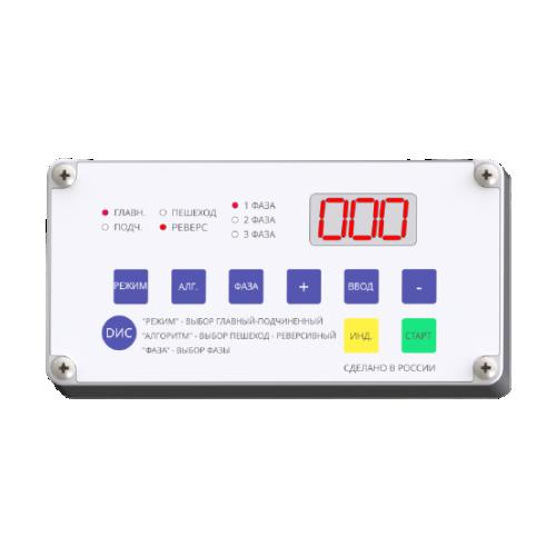 Контроллер управления временным светофором