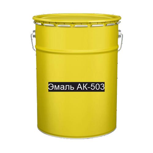 Краска для дорожной разметки Эмаль АК-503 желтая