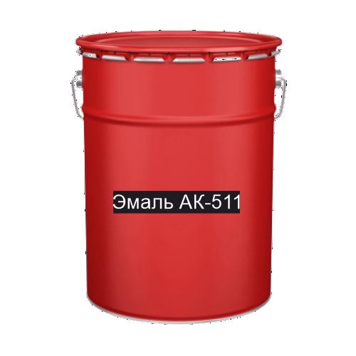 Краска для дорожной разметки Эмаль АК-511 красная