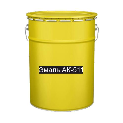 Краска для дорожной разметки Эмаль АК-511 желтая