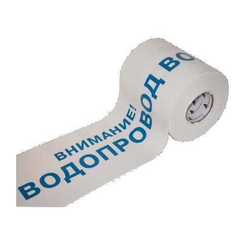 """ЛСВ – лента сигнальная """"Водопровод"""""""