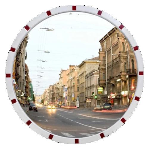 Обзорное универсальное сферическое зеркало с отражателями Ø-900