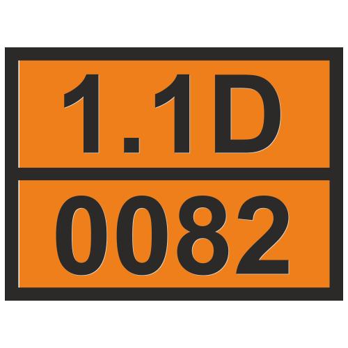 Табличка опасный груз 1.1D-0082 Взрывчатое вещество, бризантное, тип В