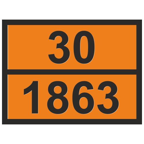 Табличка опасный груз 30-1863 Топливо авиационное