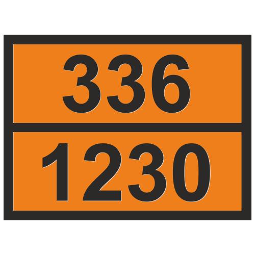 Табличка опасный груз 336-1230 Метанол