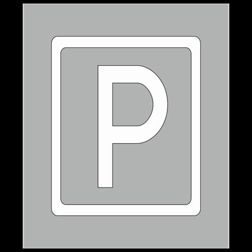 """Трафарет для дорожной разметки """"Парковка"""" [Многоразовый]"""
